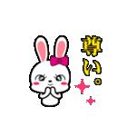 うさぎレトロ2 関西弁(個別スタンプ:36)
