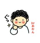 Byおかん-2-(個別スタンプ:01)