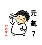 Byおかん-2-(個別スタンプ:02)