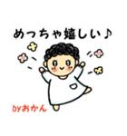 Byおかん-2-(個別スタンプ:03)