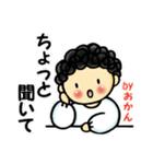 Byおかん-2-(個別スタンプ:04)