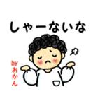 Byおかん-2-(個別スタンプ:07)
