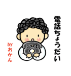 Byおかん-2-(個別スタンプ:11)