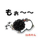 Byおかん-2-(個別スタンプ:12)