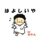 Byおかん-2-(個別スタンプ:13)