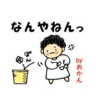 Byおかん-2-(個別スタンプ:14)