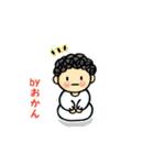 Byおかん-2-(個別スタンプ:16)