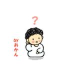 Byおかん-2-(個別スタンプ:17)