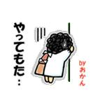 Byおかん-2-(個別スタンプ:18)