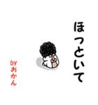 Byおかん-2-(個別スタンプ:19)
