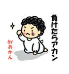 Byおかん-2-(個別スタンプ:21)