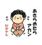 Byおかん-2-(個別スタンプ:22)
