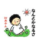 Byおかん-2-(個別スタンプ:23)