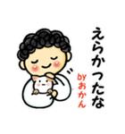 Byおかん-2-(個別スタンプ:26)