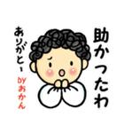 Byおかん-2-(個別スタンプ:29)