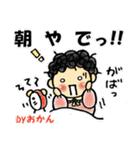 Byおかん-2-(個別スタンプ:31)