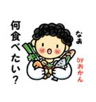Byおかん-2-(個別スタンプ:32)