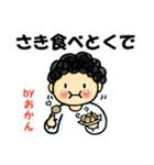 Byおかん-2-(個別スタンプ:33)