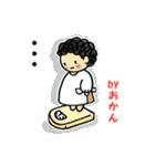 Byおかん-2-(個別スタンプ:35)
