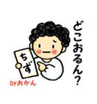 Byおかん-2-(個別スタンプ:36)