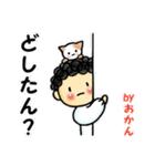 Byおかん-2-(個別スタンプ:37)