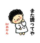 Byおかん-2-(個別スタンプ:38)
