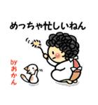 Byおかん-2-(個別スタンプ:39)