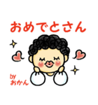 Byおかん-2-(個別スタンプ:40)