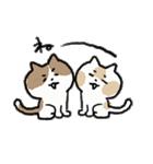 ゆるかわたのC!にゃんこ先輩スタンプ(個別スタンプ:03)