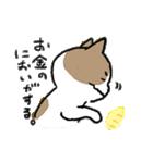 ゆるかわたのC!にゃんこ先輩スタンプ(個別スタンプ:05)