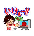 ホームサポーター バスケ編(個別スタンプ:2)