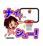 ホームサポーター バスケ編(個別スタンプ:3)