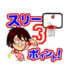ホームサポーター バスケ編(個別スタンプ:4)