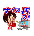 ホームサポーター バスケ編(個別スタンプ:6)