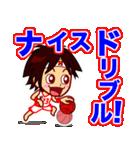 ホームサポーター バスケ編(個別スタンプ:7)