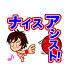 ホームサポーター バスケ編(個別スタンプ:8)