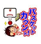 ホームサポーター バスケ編(個別スタンプ:9)