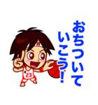 ホームサポーター バスケ編(個別スタンプ:11)