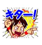 ホームサポーター バスケ編(個別スタンプ:13)