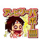 ホームサポーター バスケ編(個別スタンプ:14)