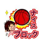 ホームサポーター バスケ編(個別スタンプ:17)