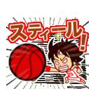 ホームサポーター バスケ編(個別スタンプ:18)