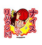 ホームサポーター バスケ編(個別スタンプ:19)