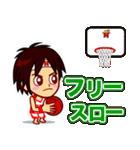 ホームサポーター バスケ編(個別スタンプ:24)