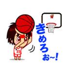 ホームサポーター バスケ編(個別スタンプ:25)