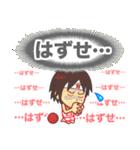 ホームサポーター バスケ編(個別スタンプ:26)