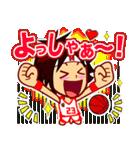 ホームサポーター バスケ編(個別スタンプ:27)