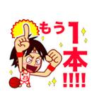 ホームサポーター バスケ編(個別スタンプ:28)