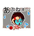 ホームサポーター バスケ編(個別スタンプ:30)