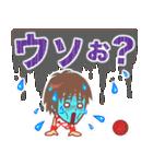 ホームサポーター バスケ編(個別スタンプ:31)